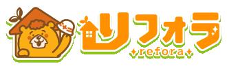 八尾市のリフォーム施工店-リフォラ-